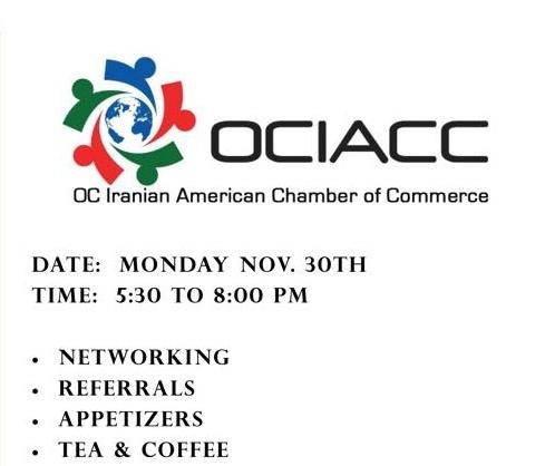 Orange county iranian american chamber of commerce for American chambre of commerce