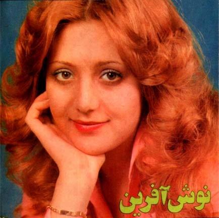 Nooshafarin biography