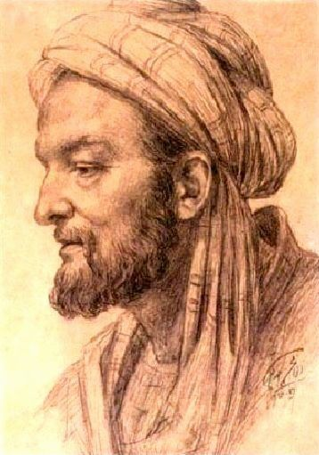ibn sina avicenna Ibn sina, the most eminent muslim physician, illuminative philosopher, great   avicenna, because many of the foundations of modern medicine - empirical.
