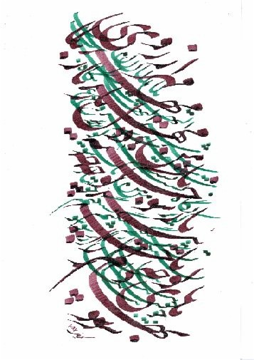 Persian calligraphy class boston ma kodoom Calligraphy classes near me