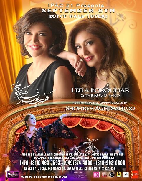 آهنگ جدید لیلا فروهر و شهره آغداشلو