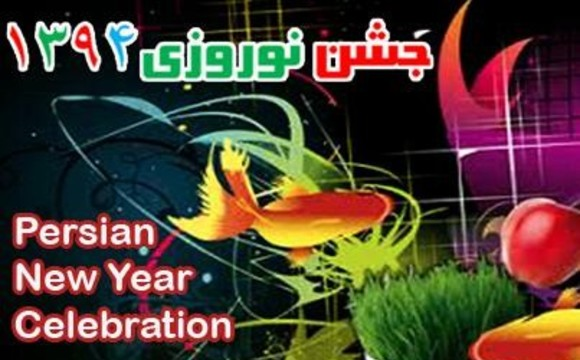 Persian New Year Event Kherad Persian School