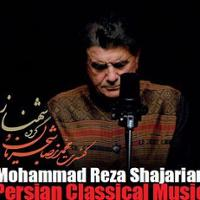 Mohammad Reza Shajarian Concert