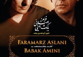 Farmarz Aslani & Babak Amini in Toronto
