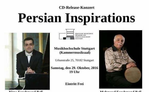 کنسرت پیانو و تمبک و رونمایی آلبوم  جدید نیما و محمود فرهمند بافی