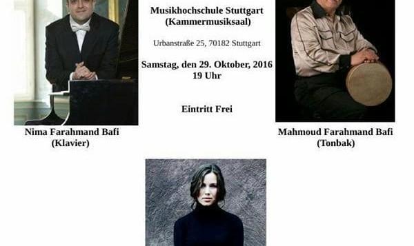 Nima and Mahmoud Farahmand Bafi: Persian Inspirations CD Release Concert