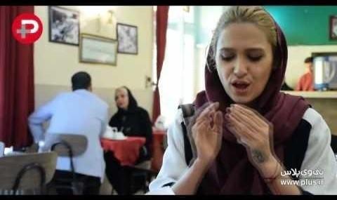 ۹۰ سال با کافه نادری: از فروغ فرخزاد و صادق هدایت تا ترانه ...