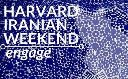 2017 Harvard Iranian Weekend (HIW) Conference