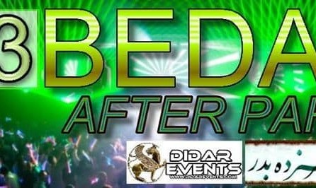 13Bedar Annual Afterparty
