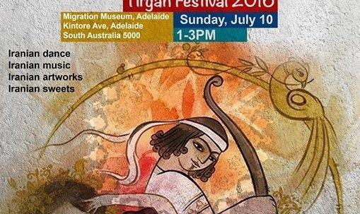 جشنواره تابستانی تیرگان با رقص و موسیقی ٬ صنایع دستی و غذای ایرانی