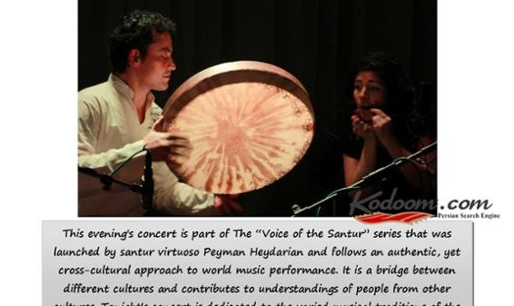 The Voice of daf: Kurdish classical and folk music with Peyman Heydarian