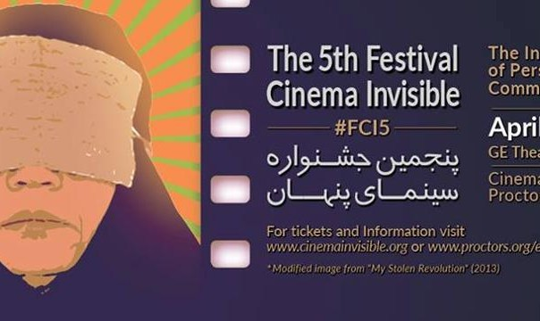 Festival Cinema Invisible: Persian speaking countries