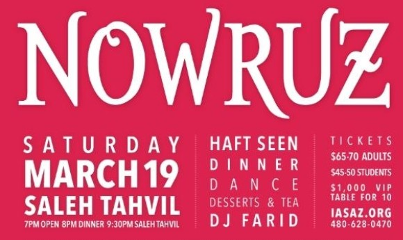 Nowruz & Saleh Tahvil Celebration: DJ Farid + Dinner + Dance