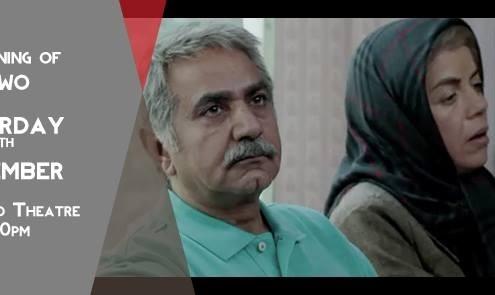 نمایش فیلم دو از سهیلا گلستانی