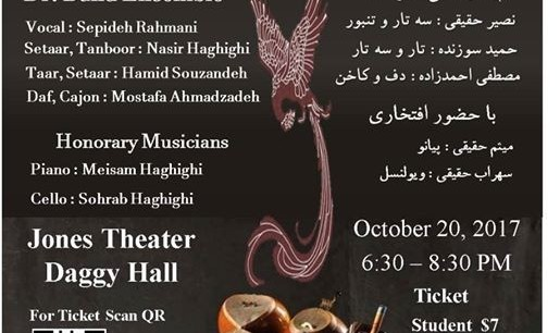 """Dr. Band in Concert: """"Ascension of the Phoenix"""" Persian Classical Music"""
