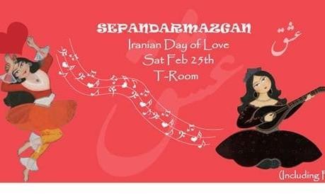 روز سپندارمذگان، جشن عشق در ایران باستان