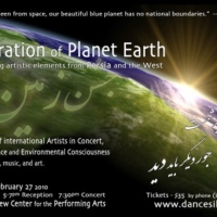 Celebration of Planet Earth