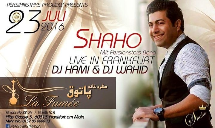 Shaho: Live in Patogh