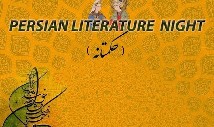 Persian Literature and Cultural Night