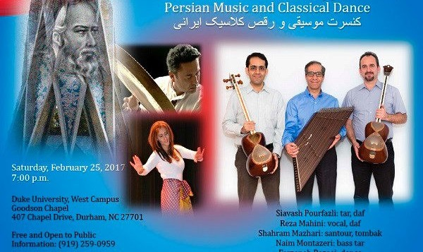 Persian Concert & Classic Dance Performance