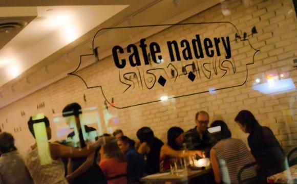 Special Offer for Cafe Nadery