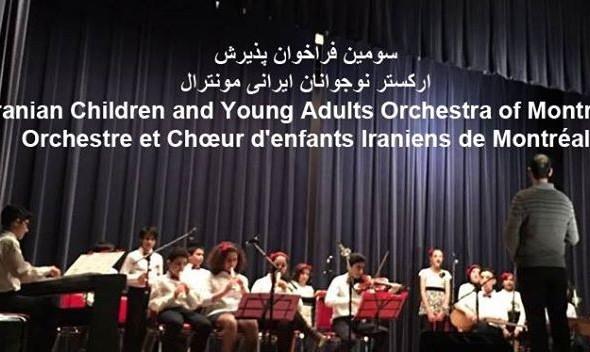 Montreal Iranian Teacher's Orchestra