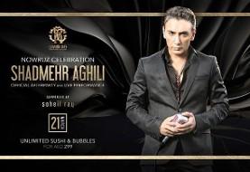 جشن نوروزی ۱۳۹۶ - Shadmehr Aghili