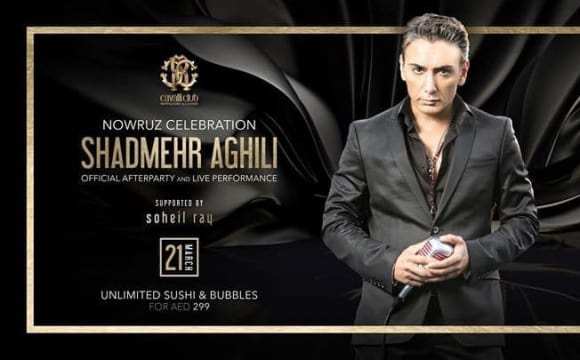 Nowruz 2017 Celebration - Shadmehr Aghili