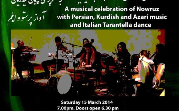 کنسرت نوروزی موسیقی اصیل ایرانی، کردی و آذری و موسیقی و رقص شاد ایتالیایی