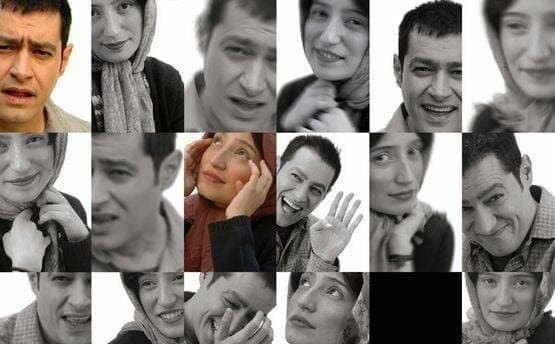 نمایش فیلم ایرانی حوض نقاشی با هنرنمایی شهاب حسینی و نگار جواهریان