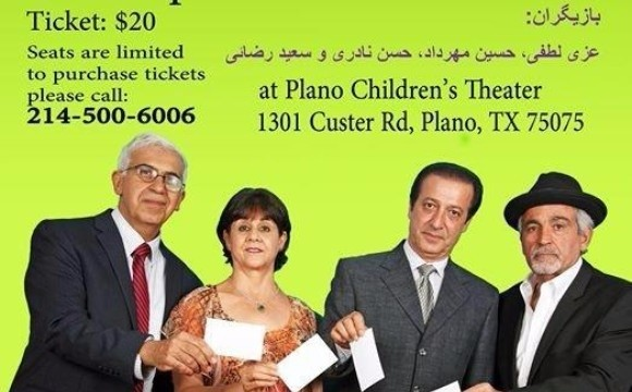 Persian Play: The Lost Generation
