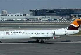 انفجار در موتور هواپیمای کیشایر و فرود اضطراری در مهرآباد