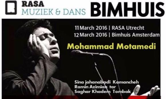 کنسرت محمد معتمدی در آمستردام و اوترخت