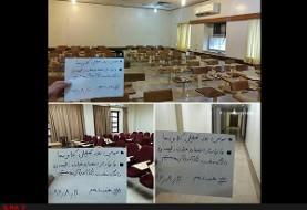 تحصن دانشجویان سه دانشکده صنعت نفت در ایران: به بدعهدی هیات رئیسه دانشگاه معترضیم