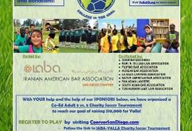 مسابقات خیریه فوتبال وکلای ایرانی و گروه خیریهٔ یالا برای همیاری پناهندگان و آوارگان
