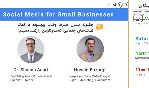 Shahab Anari, Hosein Bozorgi: CaMP Marketing Workshop, Social Media for Small Businesses