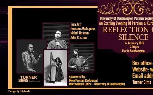 کنسرت انعکاس سکوت : بداهه نوازی در موسیقی ایرانی و کردی