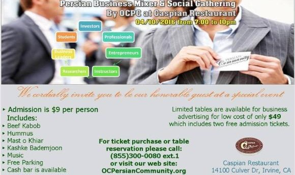 Persian Business Mixer & Social Gathering By OCPC
