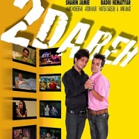 2 Dareh Persian Comedy Movie Screening in Turkey