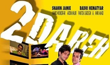 2 Dareh Persian Comedy Movie Screening in Turkey