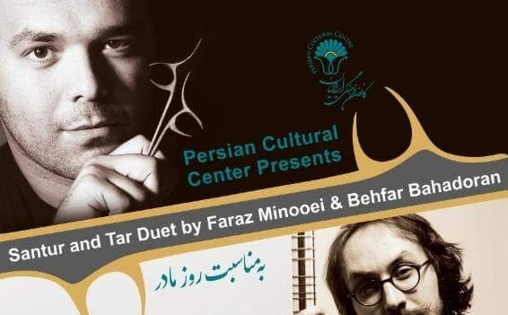 Mother's Day Concert: Santour and Taar Duet