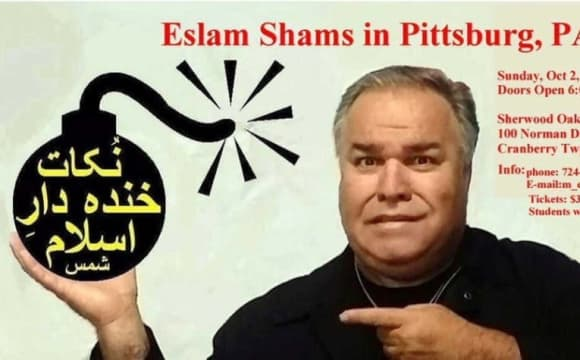 Eslam Shams Comdy in Pittsburgh: A wonderful night of laughter