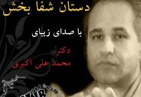 غیبت معجزه گر معروف علی اکبری در دادگاه