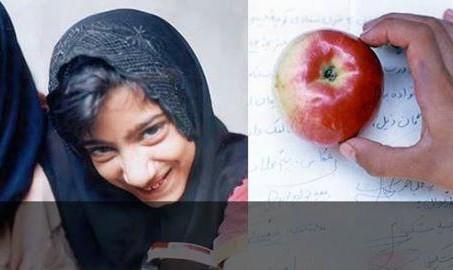 نمایش فیلم سیب در سال نوی ایرانی