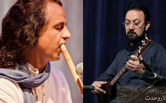 کنسرت موسیقی فارسی از شمال ایران