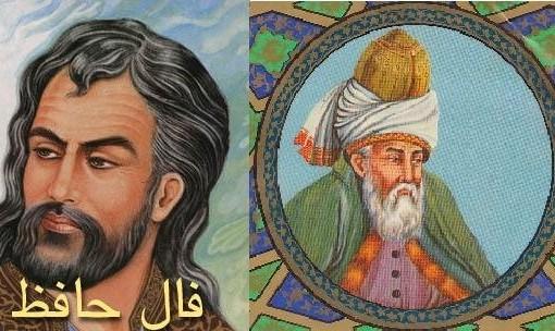 نگاه عمیق تر به مولانا و حافظ