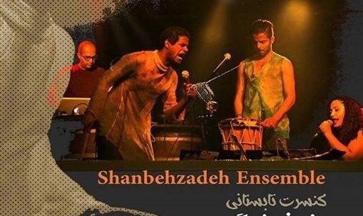 کنسرت شیخ شنگر: برداشتی متفاوت از موسیقی جنوب ایران