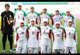 Men part of Iran's National Women's Soccer Team? (Video)