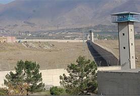 اعتصاب غذای زندانیان زندان رجایی شهر/ عفو بین الملل: شرایط بی رحمانه و غیرانسانی است