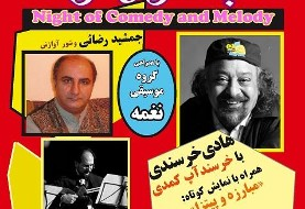 A Night of Comedy and Meloday with Hadi Khorsandi